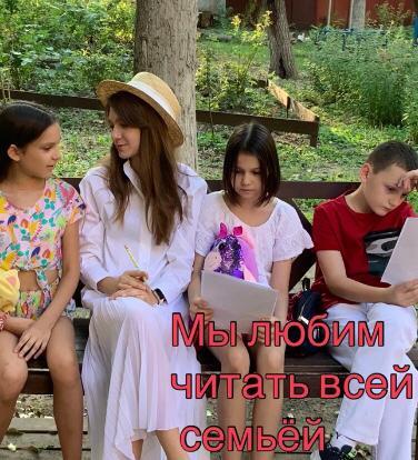 Читаем польские сказки детям